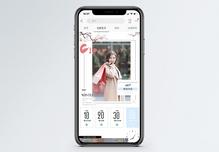 冬季女装促销淘宝手机端模板图片