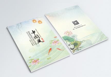 中国风画册封面设计图片