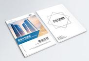 大气几何商业计划画册封面图片