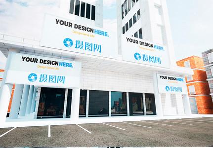 企业门头贴图户外广告牌样机图片