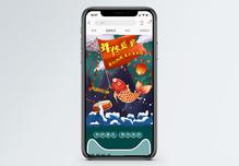墨绿色年终盛典大促淘宝手机端模板图片