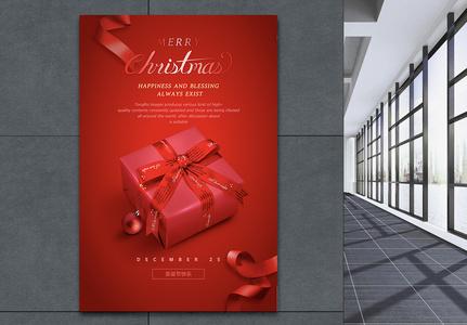 红色礼物圣诞节节日海报图片