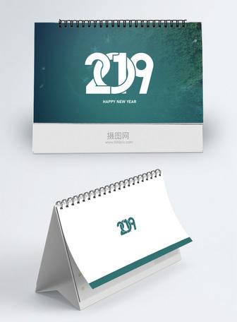2019大气风景画台历