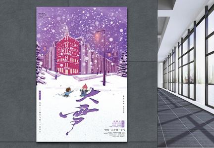 卡通大雪节气海报图片