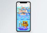 双12家具促销淘宝手机端模板图片