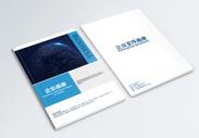 品质几何企业画册封面图片