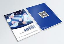 商业计划画册封面图片