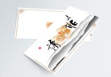 中国风水墨邀请函图片