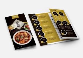 美食菜单餐饮开业活动宣传三折页图片