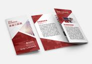 红色简约企业宣传三折页图片