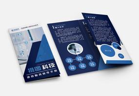 蓝色商务风科技公司三折页图片