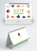 2019猪年台历图片