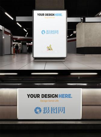 室外地铁车站广告牌