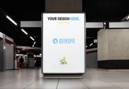 室外地铁车站广告牌图片