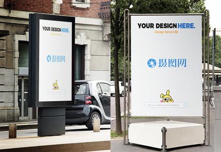 路边广告牌图片