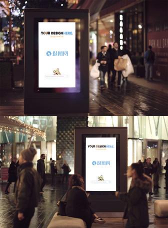 夜景步行街上的广告牌样机