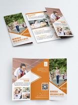 橙色教育宣传招生三折页图片