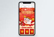 红色年货疯抢促销淘宝手机端模板图片