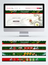 圣诞节淘宝店招图片