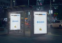 公交站广告牌样机图片