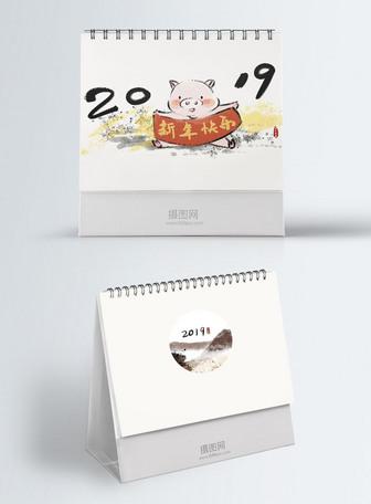 2019中国风风景插画台历