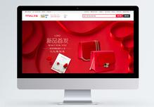 红色简约时尚包包新品首发淘宝banner图片