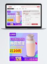 紫色双12促销加湿器淘宝主图图片
