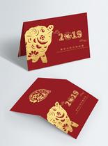 红色金字剪纸喜庆新春贺卡图片