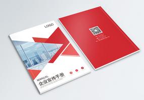 红色简约大气企业宣传封面图片