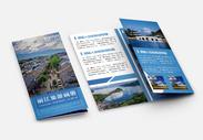 丽江旅游宣传三折页图片