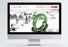 碧玉手镯淘宝banner图片
