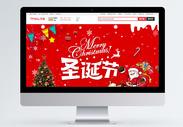 红色圣诞节促销淘宝首页图片