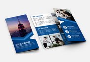 蓝色简约大气企业文化宣传三折页图片