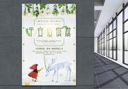 小清新平安夜海报设计图片