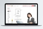 冬季新品日系小清新格子裙促销淘宝详情页图片
