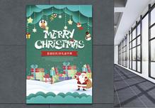 绿色清新圣诞节狂欢促销海报图片