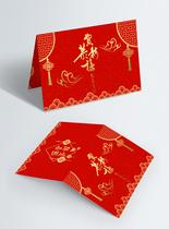 红色金字喜庆新春贺卡图片