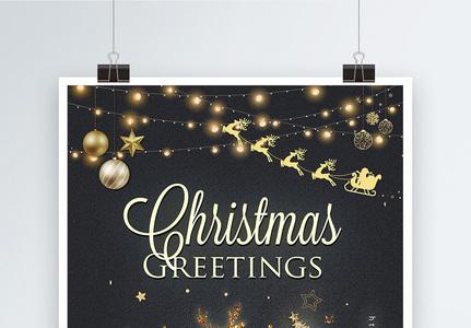黑金圣诞节海报图片