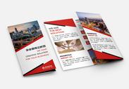 红色简约大气企业宣传三折页图片