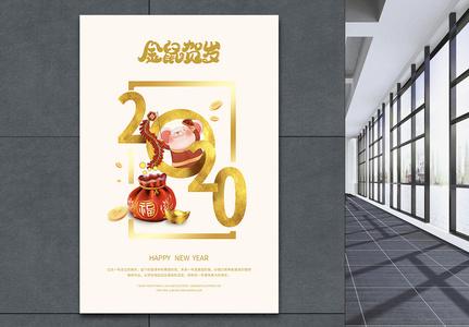 简洁金猪贺岁2019海报图片