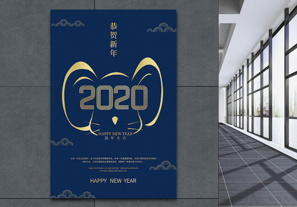 蓝色简洁大气2019猪年海报图片