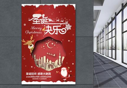 红色喜庆圣诞快乐节日海报图片