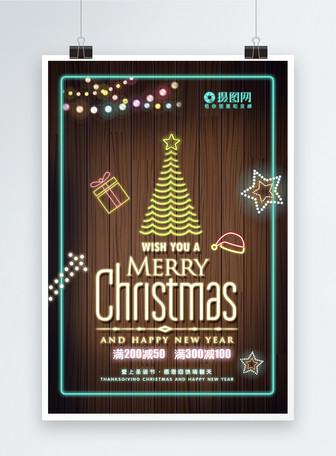霓虹圣诞节荧光促销海报