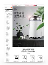 智能家电商务风家用电器保湿器详情页图片