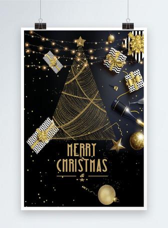 金色唯美圣诞快乐海报设计