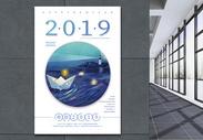 你好2019新年海报图片