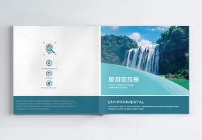 旅游宣传画册整套图片