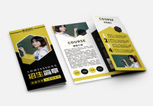 黄黑配色简约艺术学校招生简章三折页图片