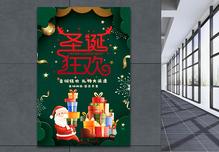 圣诞节霓虹灯海报图片