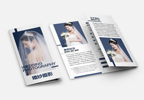 婚纱摄影宣传单图片
